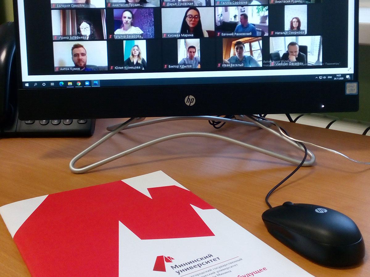 В ноябре преподаватели и аспиранты факультета гуманитарных наук приняли онлайн-участие в представительных международных научных форумах