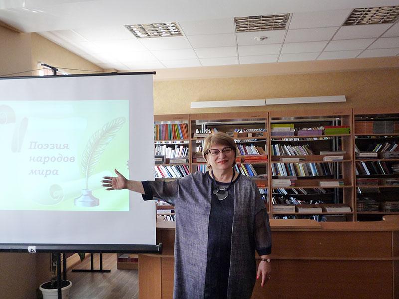 В читальном зале библиотеки на ФУиСТС познакомились с поэзией народов мира