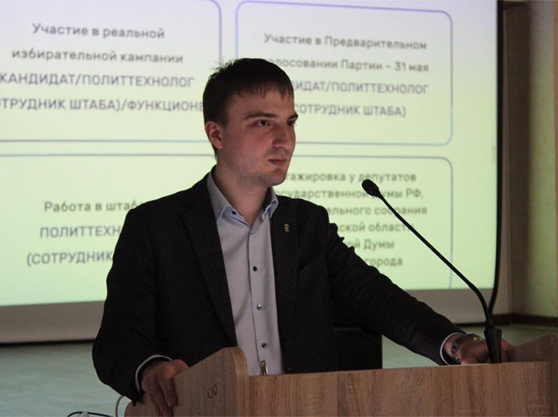 На ФУиСТС состоялась презентация проекта «ПолитСтартап»