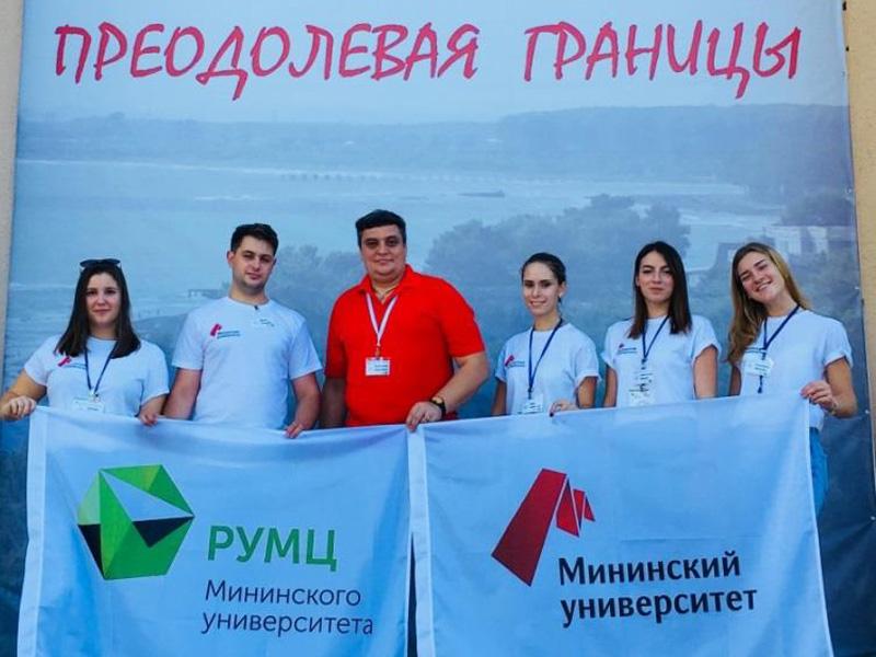 Студенты Мининского университета побывали на Международном фестивале инклюзивных практик «Преодолевая границы – 2018» в Грузии