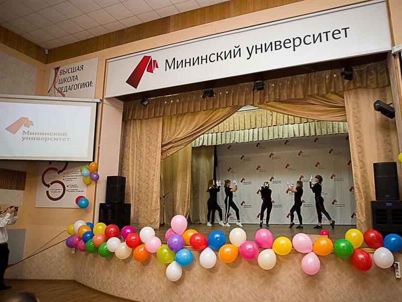18 октября на факультете физической культуры и спорта состоялся концерт, посвященный Дню первокурсника
