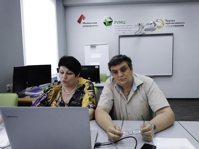 Вузы-партнеры РУМЦ Мининского университета обсудили вопросы постдипломного сопровождения лиц с ОВЗ и инвалидностью