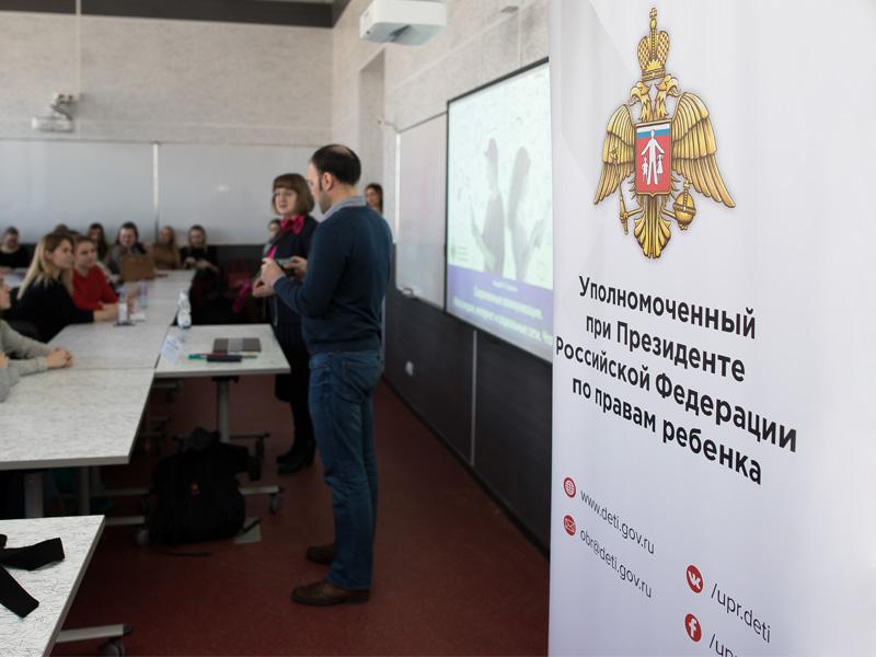 В Мининском университете для обучающихся, преподавателей и сотрудников состоялся ряд бесплатных семинаров на тему защиты детей от информации