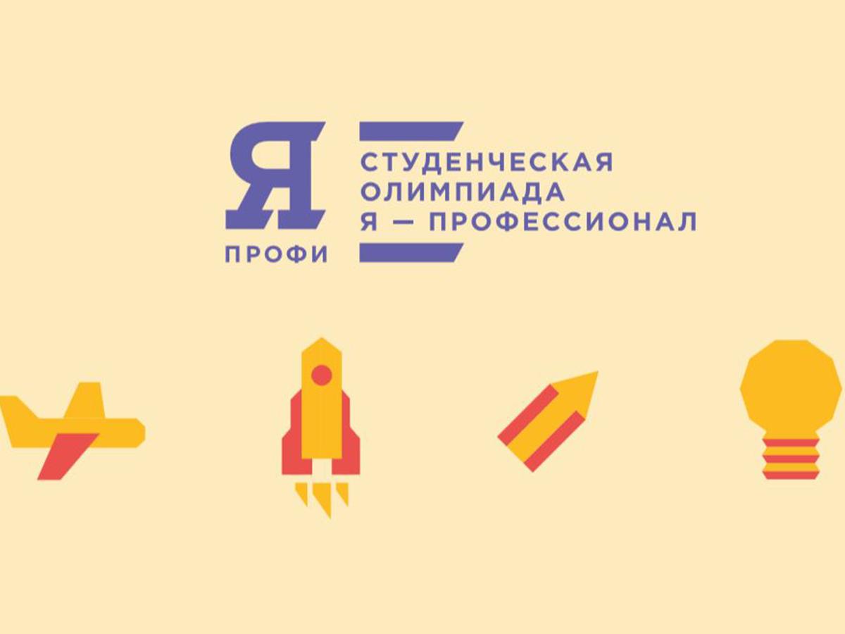 Мининский университет стал единственным в регионе вузом-организатором всероссийской студенческой Олимпиады