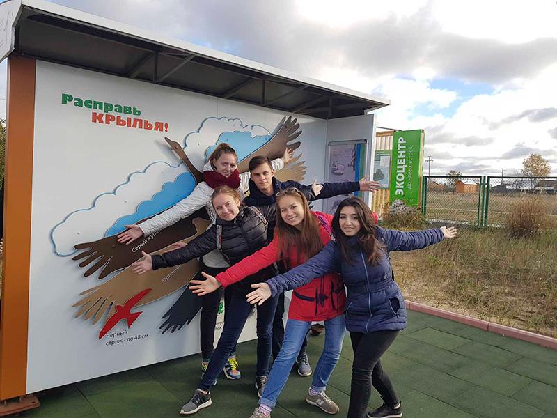 Студенты-географы группы приняли участие в межрегиональном проекте «Подъёмная сила»