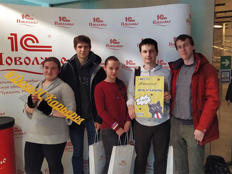 Команда студентов факультета естественных, математических и компьютерных наук заняла 1 место в профессиональном конкурсе «День 1С: карьеры Нижнего Новгорода»