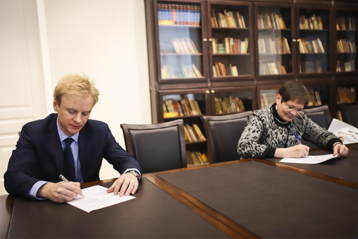 Мининский университет подписал договор о сотрудничестве с филиалом