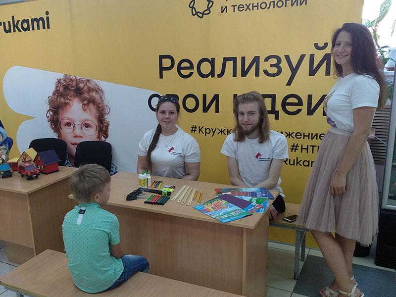 Студенты Мининского университета приняли участие в фестивале идей и технологий
