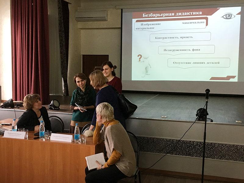 РУМЦ Мининского университета организовал курсы повышения квалификации  «Педагогика и психология потенциальных возможностей для лиц с ОВЗ и инвалидностью в вузе»