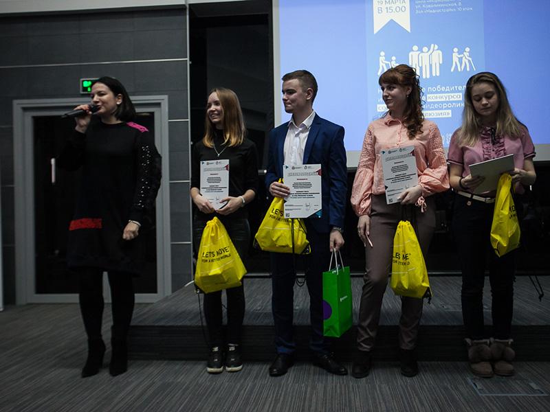 Студенты Мининского университета одержали победу в студенческом социально значимом конкурсе видеороликов на тему «Инклюзия»