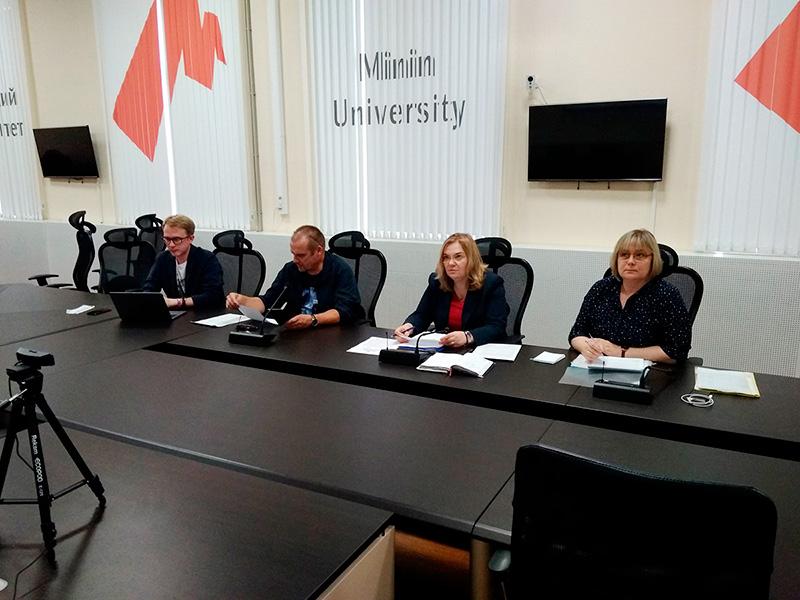 Сотрудники РУМЦ Мининского университета включены в состав трех рабочих групп Совета Министерства науки и высшего образования Российской Федерации по вопросам повышения доступности высшего образования для инвалидов