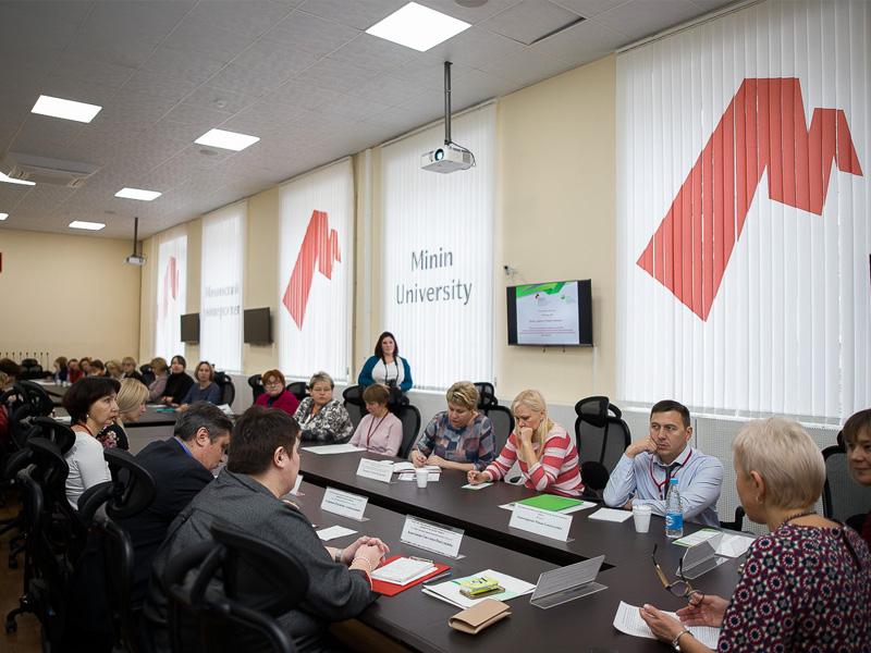 РУМЦ Мининского университета организовал «диалоги» об инклюзивном образовании