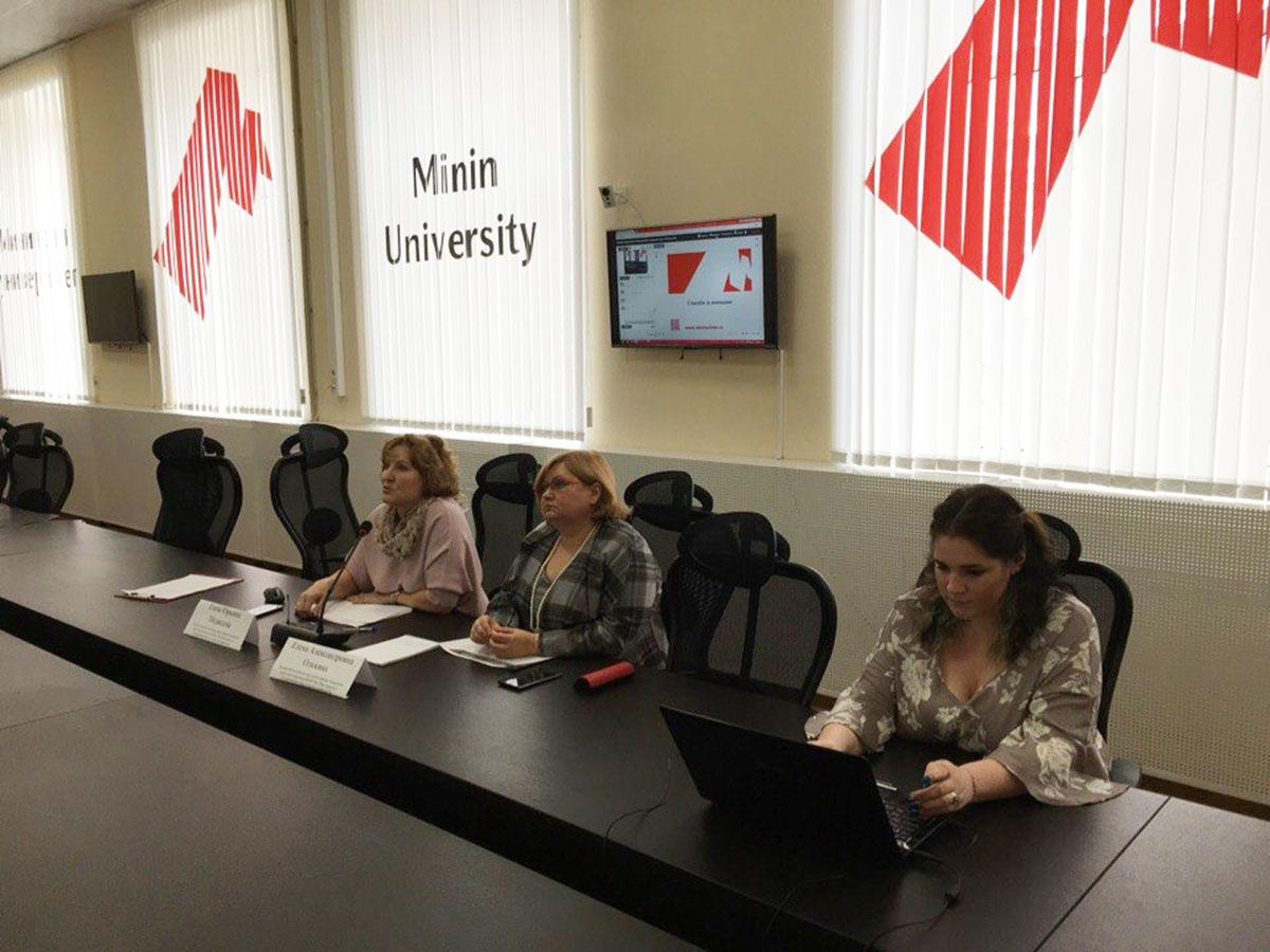 РУМЦ Мининского университета провел вебинар по вопросам реализации высшего инклюзивного образования