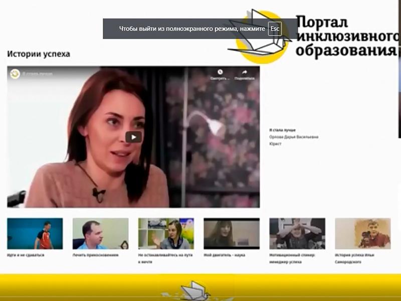 РУМЦ Мининского университета организовал профориентационное мероприятие «Профессиональный маршрут»