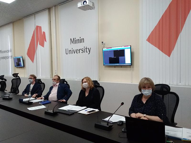 Мининский университет представил итоги деятельности сети РУМЦ за 2017-2019 гг.