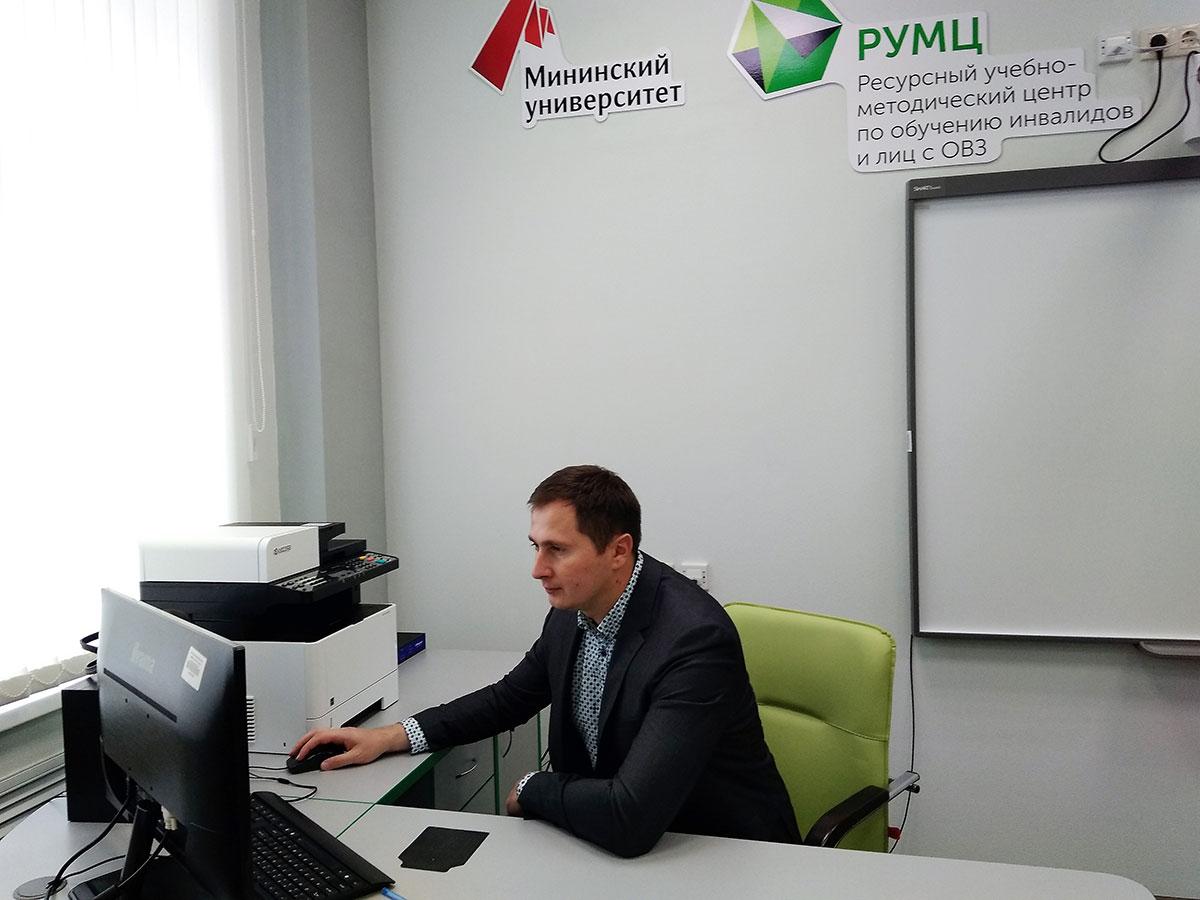 Ресурсный учебно-методический центр Мининского университета провел серию вебинаров по вопросам реализации высшего инклюзивного образования