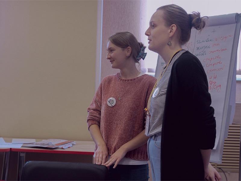 10 августа в Мининском университете завершилась Летняя школа «Культура инклюзивного волонтёрства»