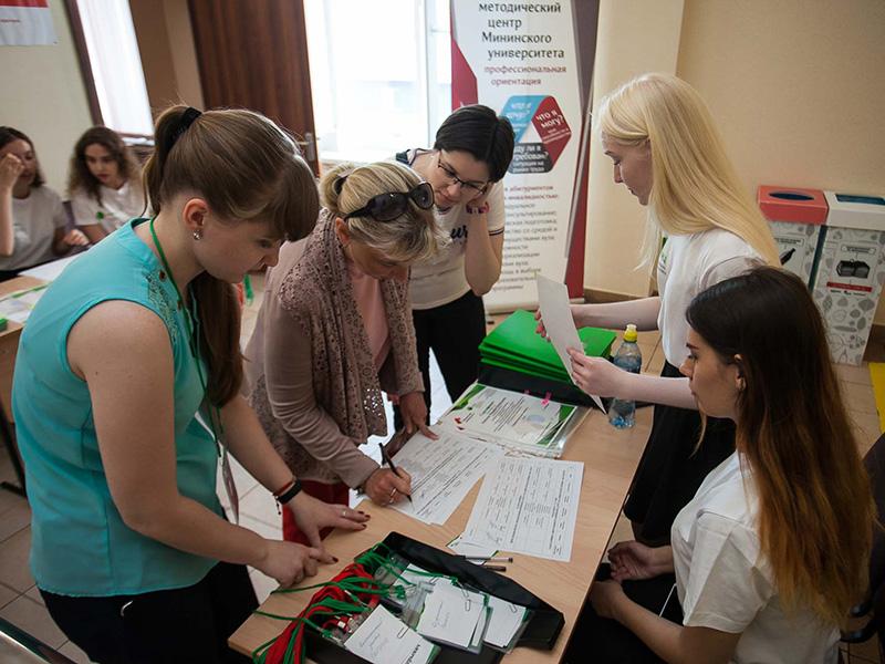 РУМЦ Мининского университета организует межрегиональное мероприятие по вопросам сопровождения инвалидов молодого возраста при получении ими профессионального образования