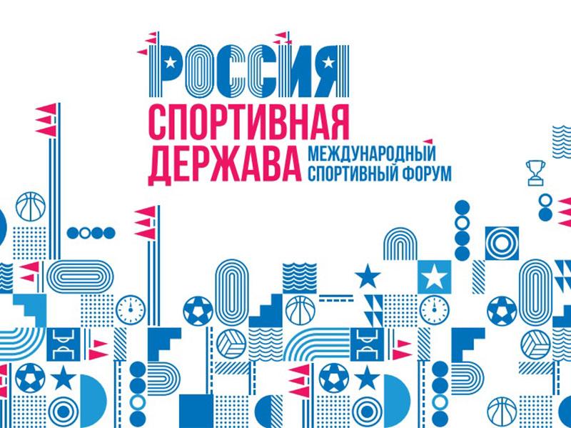 В Нижнем Новгороде пройдет международный форум