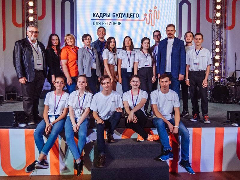 Студенты Мининского университета стали участниками школы «Кадры будущего для Нижегородского региона»