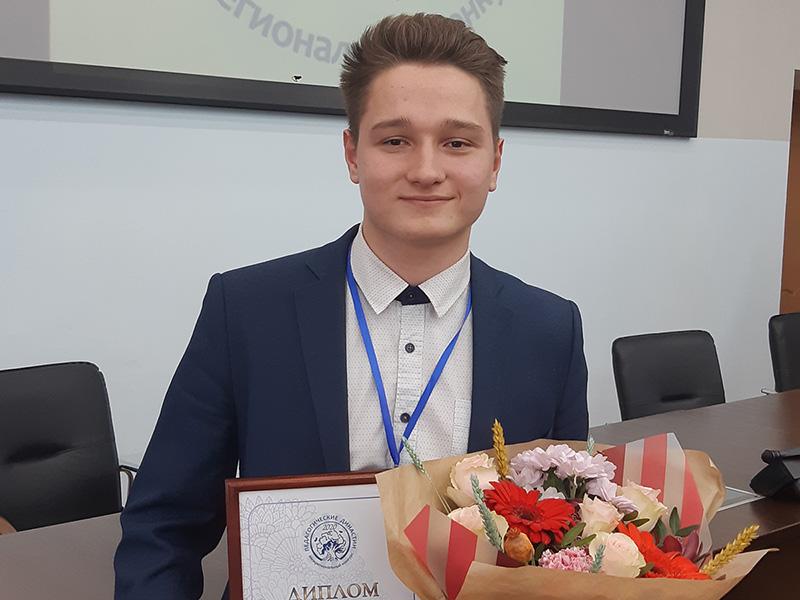 Студент Мининского университета – дипломант межрегионального конкурса «Лучшая педагогическая династия»