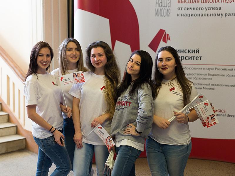 Мининский университет организует студенческий фестиваль