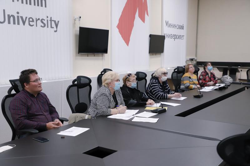 В Мининском университете стартовал полуфинал Всероссийского конкурса профессионального мастерства «Лучший учитель географии»