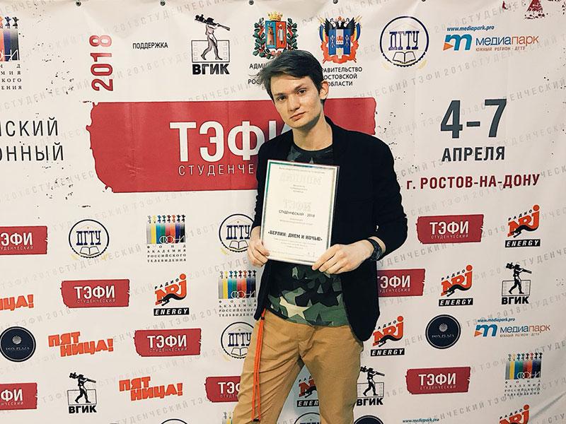 Студент Мининского университета получил серебряный диплом на