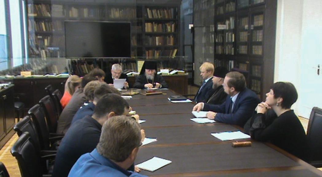 В рамках I межрегиональной научной конференции «Место и роль теологии в гуманитарном образовании» обсудили проблемы преподавания теологии