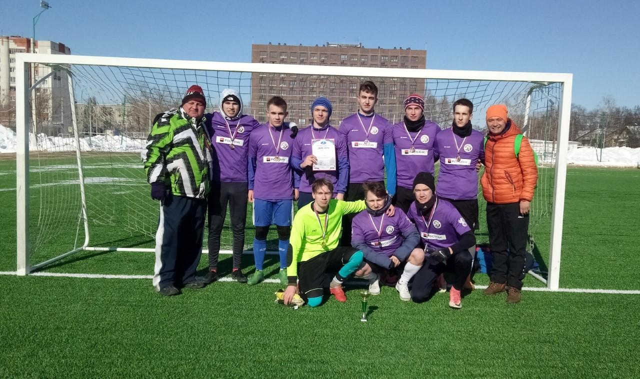 12 марта 2021 года состоялся турнир по футболу Автозаводского района среди учащихся профессиональных образовательных организаций