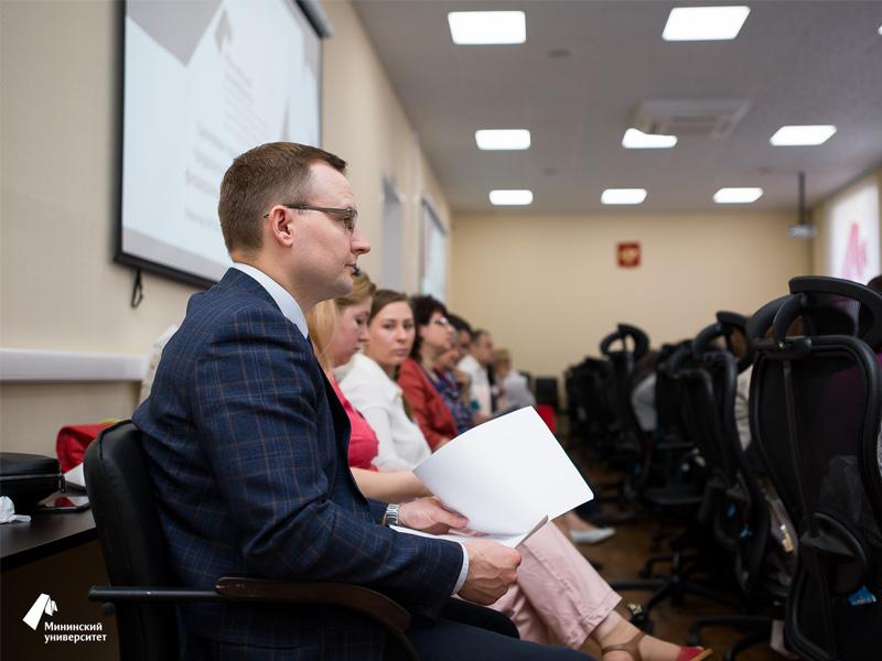 Преподаватель Мининского университета представил доклад «Управление развитием рынка EduNet: проблемы и перспективы» на Всероссийской конференции «Инновационные технологии управления»
