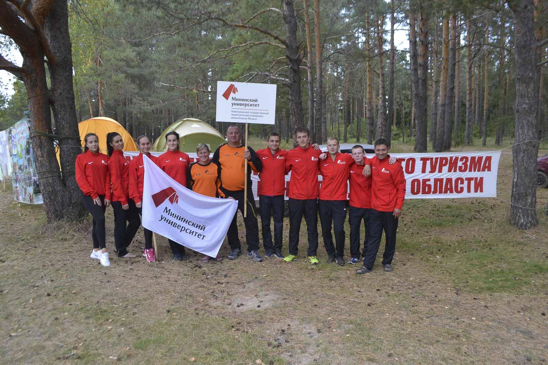 Сборная команда НГПУ им. К Минина приняла участие в Областном туристском слете учителей