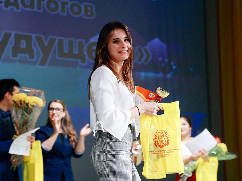 Студентка факультета гуманитарных наук стала призером регионального конкурса «Учитель будущего»