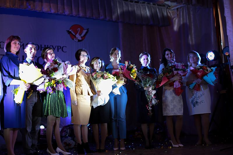 Лучшего учителя Нижнего Новгорода определили в Мининском университете
