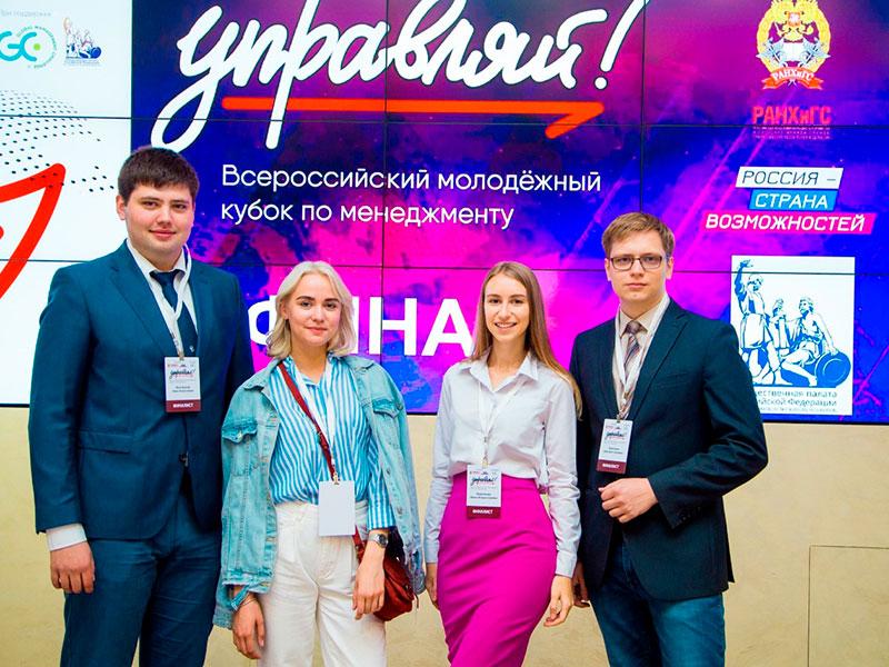 Студент Мининского университета стал победителем отборочного этапа  кубка «Управляй!» по  Приволжскому федеральному округу