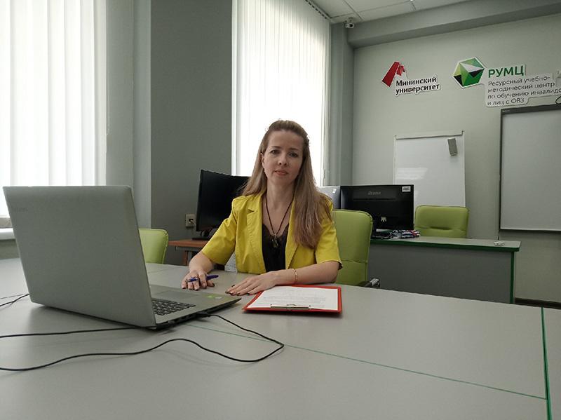 Вузы-партнеры РУМЦ Мининского университета обсудили современные подходы к проектированию программ профориентации лиц с инвалидностью и ограниченными возможностями здоровья в вузе