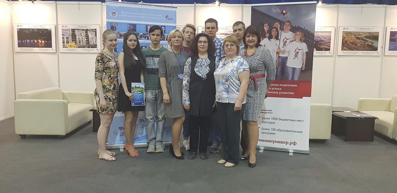 Кафедра географии, географического и геоэкологического образования Мининского университета приняла активное участие в ХХ Международном научно-промышленном форуме «Великие реки»