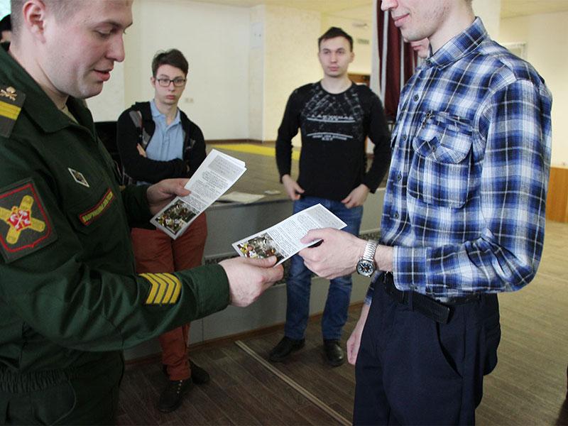 Встреча студентов с представителями Военного комиссариата Автозаводского района состоялась на ФУиСТС