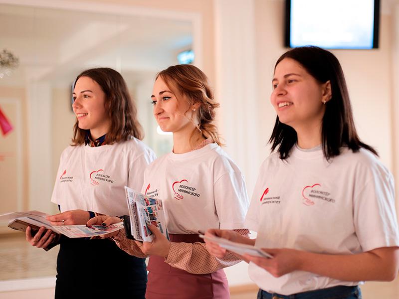 В Мининском университете завершился комплекс мероприятий, направленный на противодействие негативным социальным процессам в молодежной среде и формирование здорового образа жизни