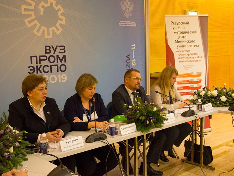 Мининский университет впервые принял участие на выставке «ВУЗПРОМЭКСПО-2019» в Москве