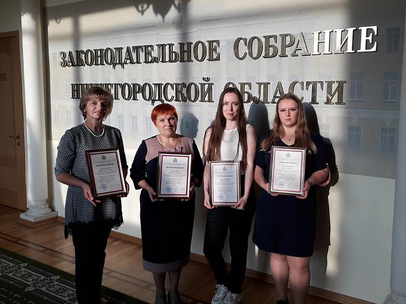 Студенты Мининского университета заняли призовые места в конкурсе Законодательного собрания Нижегородской области «Экология: проблемы и решения»