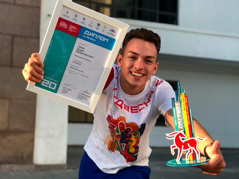Студенты Мининского стали призерами  Всероссийского этапа фестиваля «Российская студенческая весна-2020»