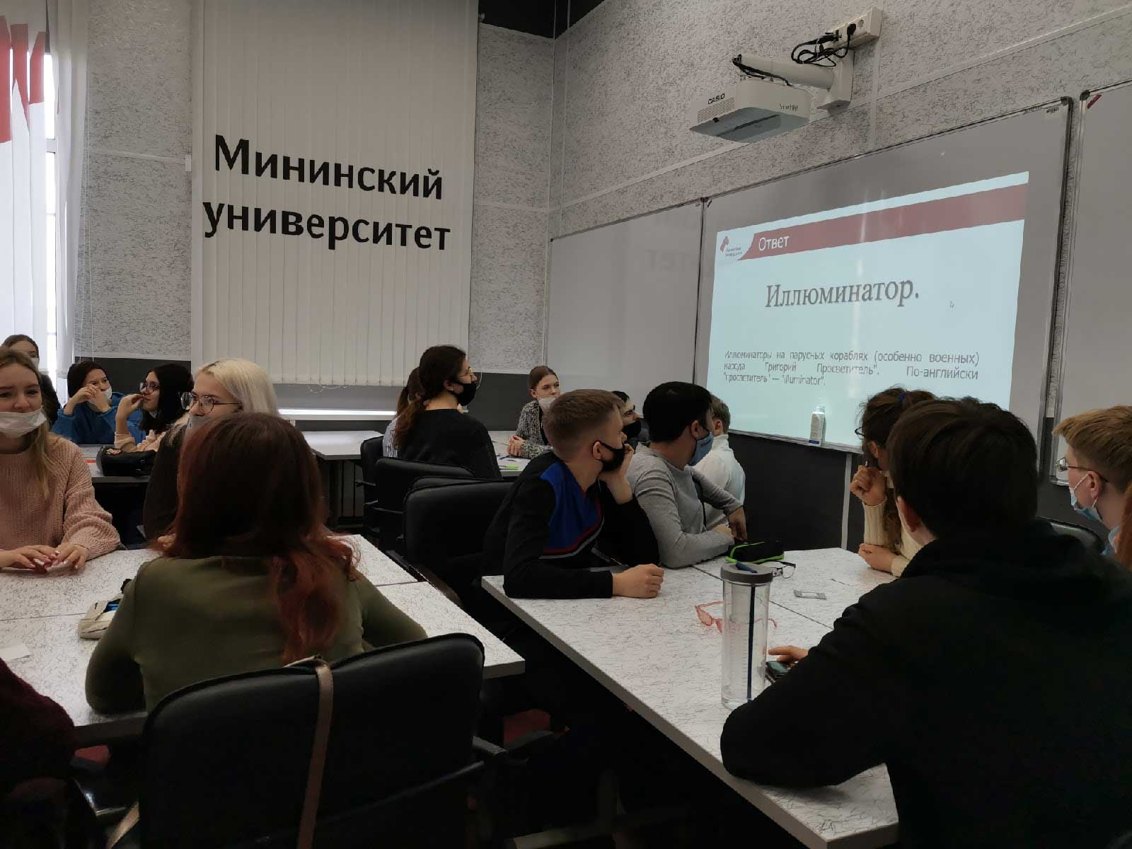 В Мининском университете прошла отборочная игра интеллектуального клуба