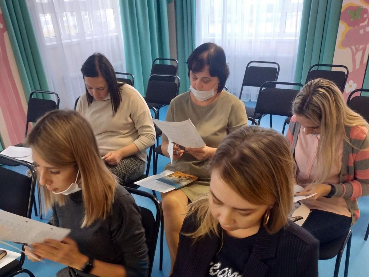 20 января 2021 г. прошел методический обучающий семинар для педагогов «Повышение публикационной активности»